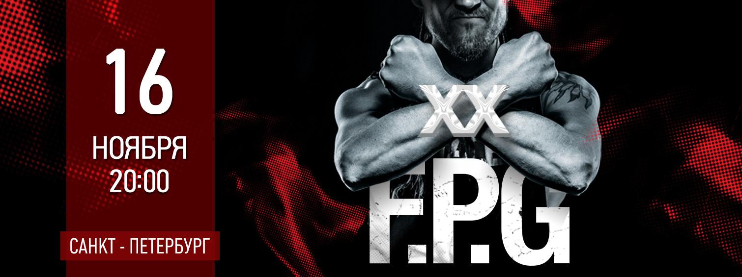 F.P.G осень 2018
